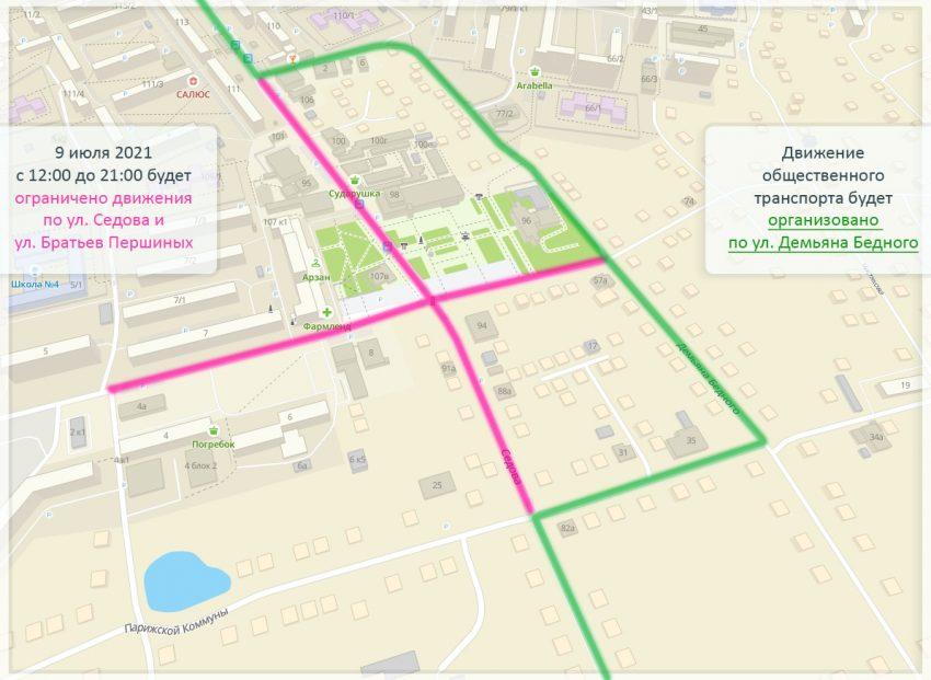 схема перекрытия дорог в Благовещенске 9 июля на время проведения Фольклориады